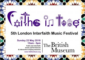 festival poster london 2016